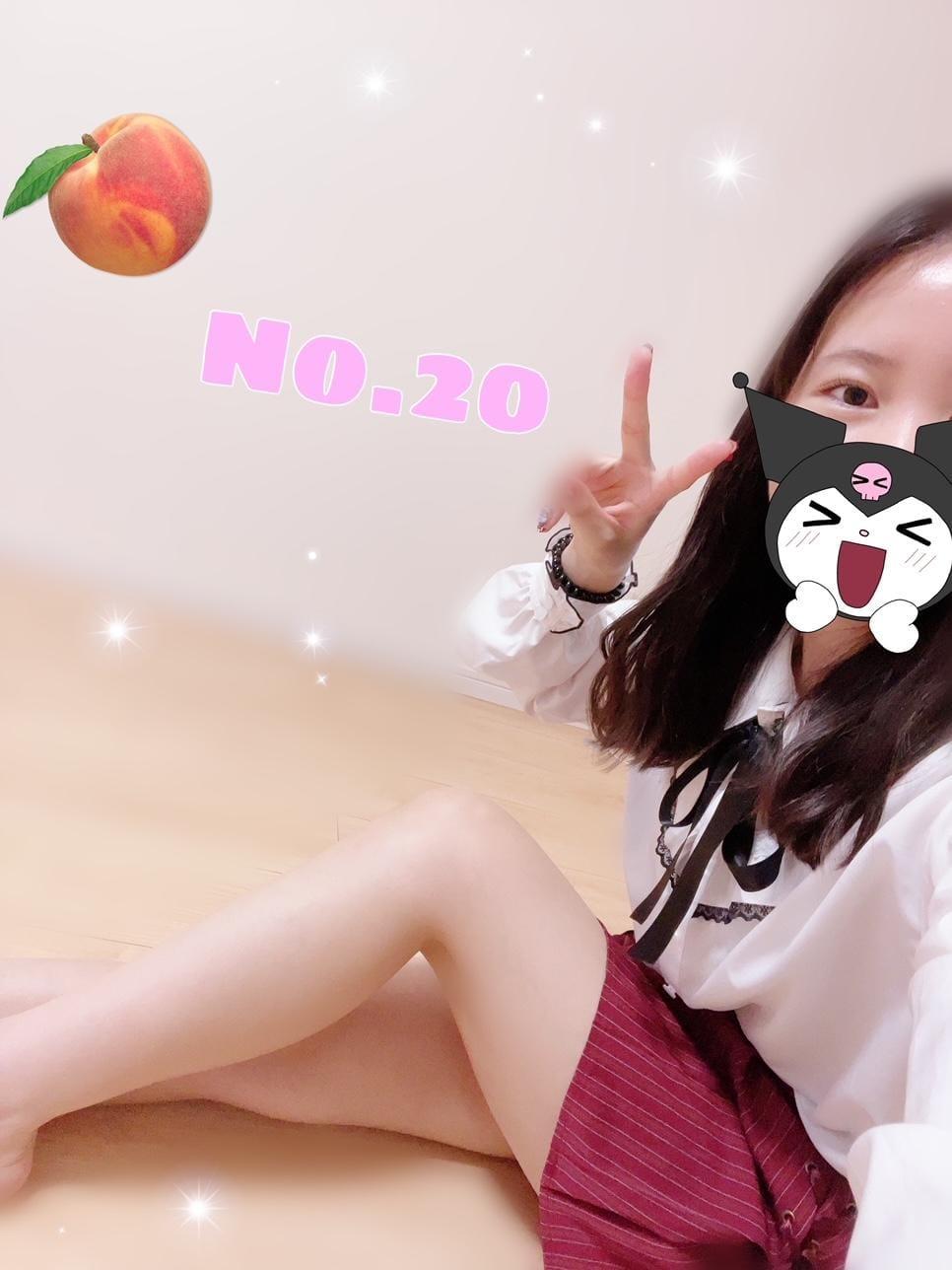 「No.20 お久しぶりでございますT^T」09/14(火) 17:28   No.20 桃瀬の写メ日記