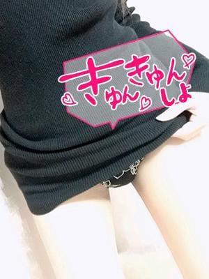 「ありがとうございました☆」09/14(火) 19:37   えれなの写メ日記