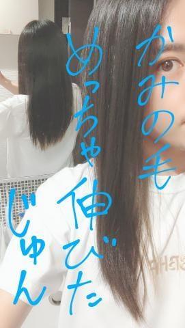 「お久しぶりです!!!」09/14(火) 20:57   じゅんの写メ日記