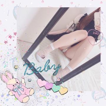 「♡かわいい♡」09/15(水) 01:13   ふゆ【特進クラス】の写メ日記