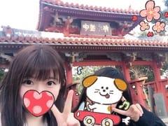 「おきなわ!!」01/29(01/29) 19:45 | みおんの写メ・風俗動画