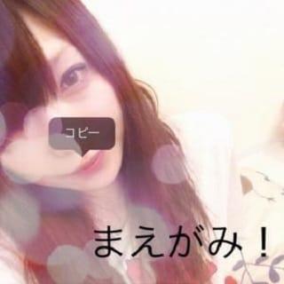 「このゆびと~まれのNさん♪」01/29(01/29) 20:20 | るりの写メ・風俗動画