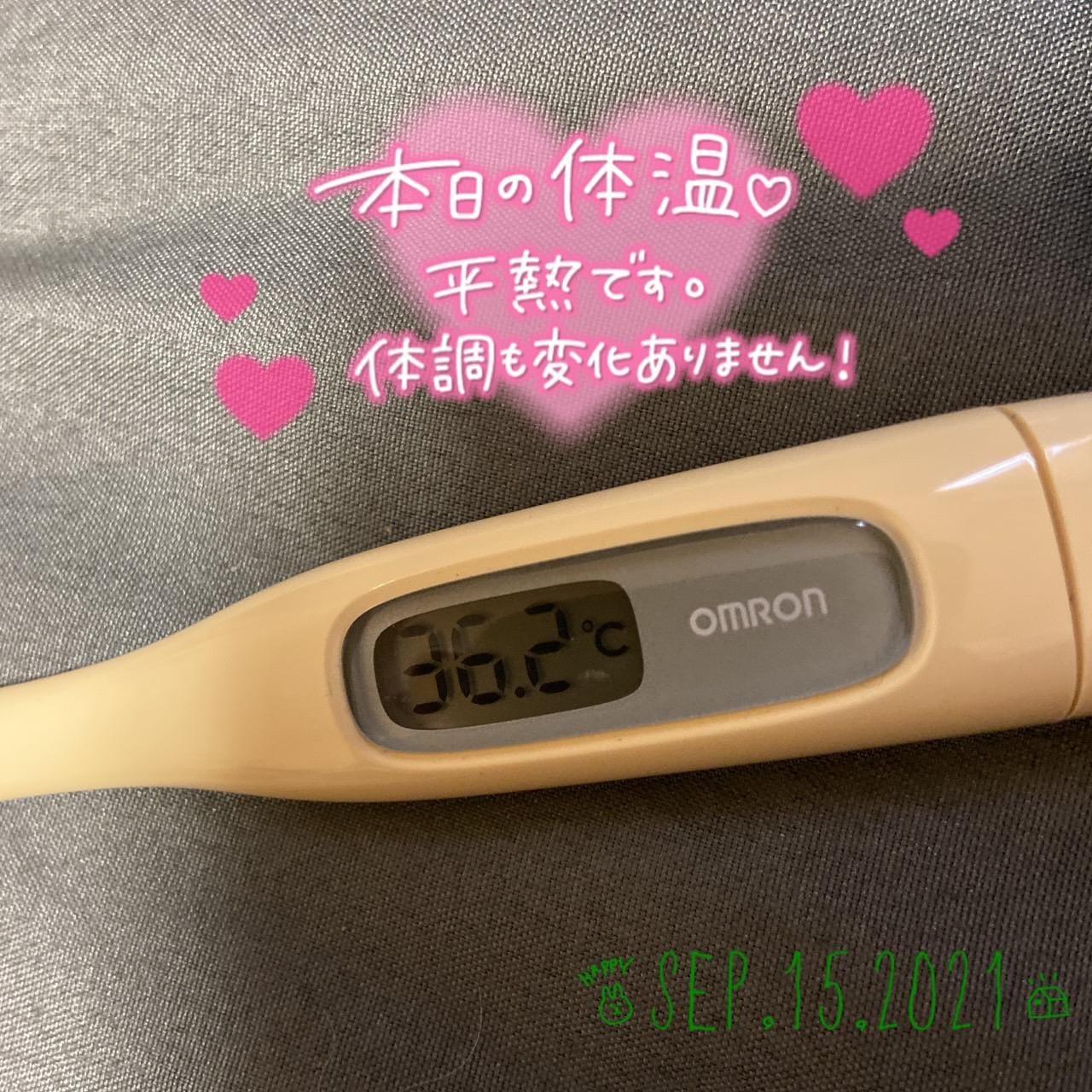 「りこのブログ」09/15(水) 13:22   りこの写メ日記