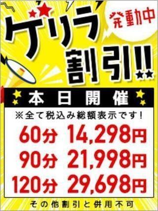 「イベ中!????」09/15(水) 14:20   ももの写メ日記