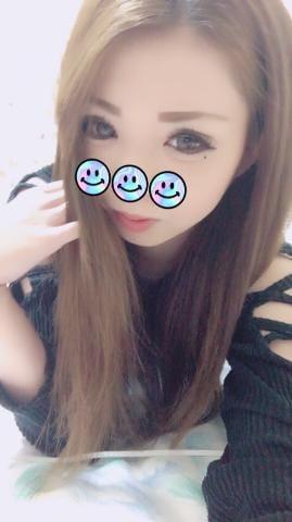 「いえあー☆」01/29(01/29) 21:00 | 栄倉彩★ラブチャンス☆の写メ・風俗動画
