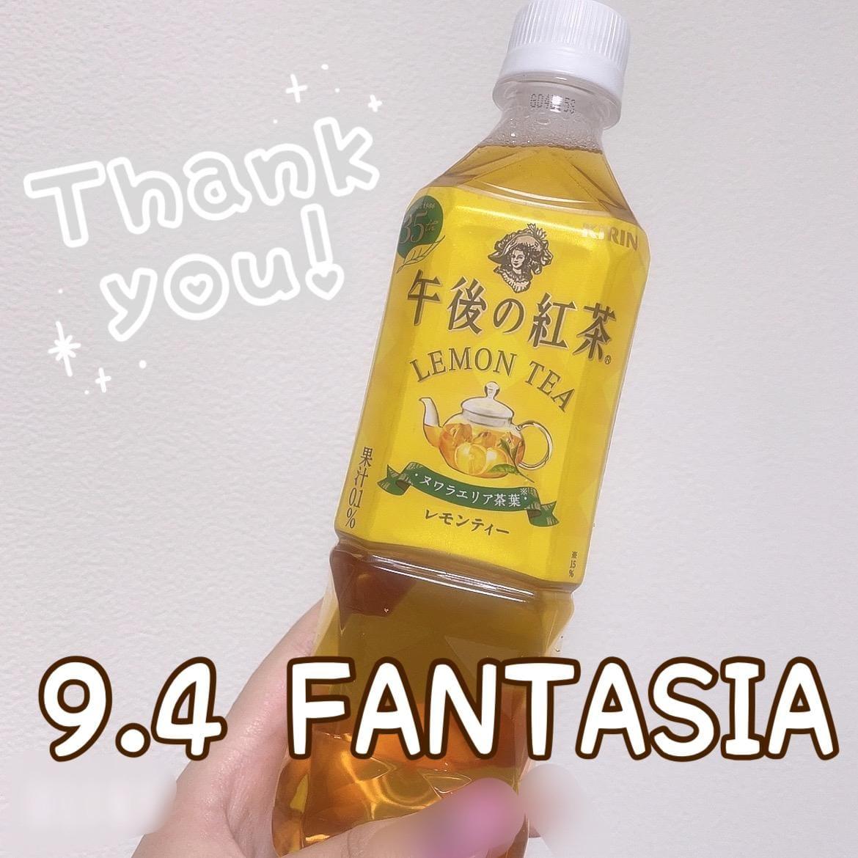 「ありがとう!♡」09/15(水) 17:45 | ☆体験☆柊エマの写メ日記