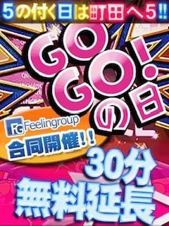 「急遽出勤!GOGOだよ!」09/15(水) 18:02 | 瑠衣-るいの写メ日記