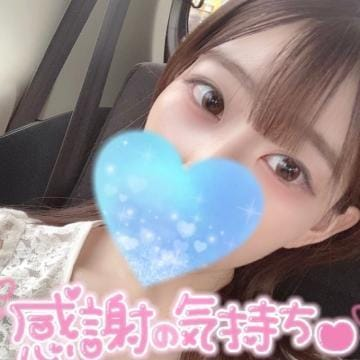 「♡自宅 Kくん♡」09/16(木) 08:41 | はるかの写メ日記