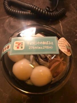 「こんにちわ」01/30(01/30) 00:12   PS学園めい「めい」の写メ・風俗動画