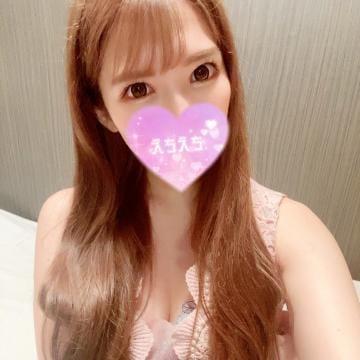 「甘いの♡」09/17(金) 00:10   りく【清楚綺麗系の極み】の写メ日記