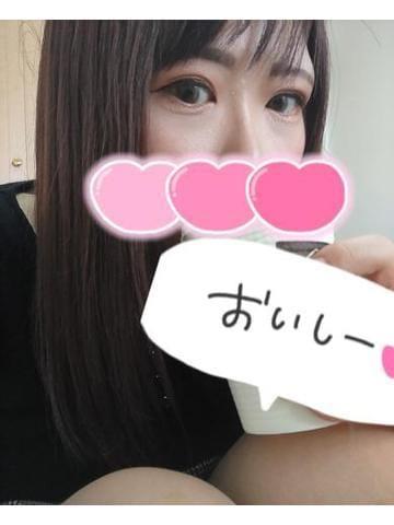 「?ありがとう?」09/17(金) 02:59 | さくらの写メ日記