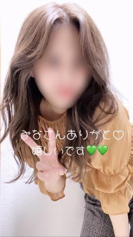 「お礼です????」09/17(金) 17:36 | ーツキナー新人の写メ日記