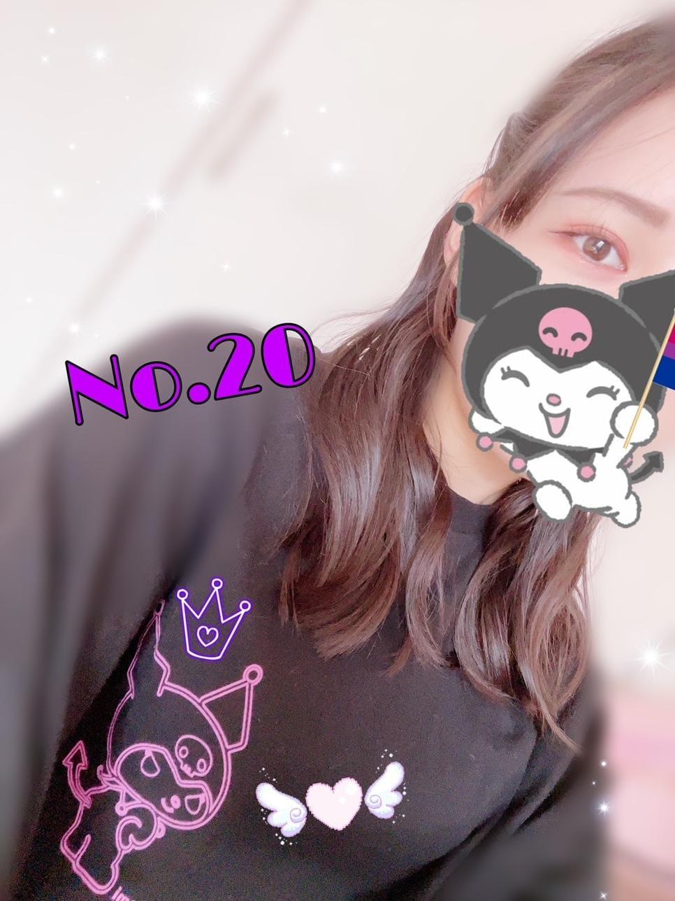 「クロミちゃんLOVE♡」09/17(金) 19:56   No.20 桃瀬の写メ日記