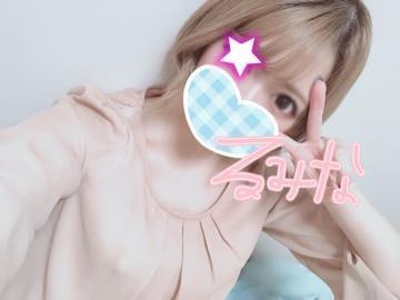 「おぷしょん」09/17(金) 23:19 | るみなの写メ日記