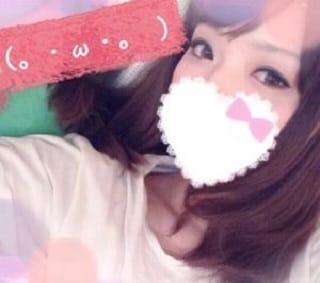 「出勤したよっ♡」01/30(01/30) 17:45 | るりの写メ・風俗動画
