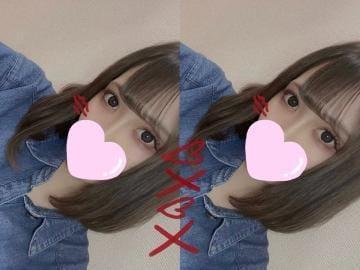 「????Tバックは好き?」09/18(土) 20:24   桜咲ゆらのの写メ日記