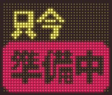 「おはジャパ(^o^ゞ」09/19(日) 11:21   シズナの写メ日記