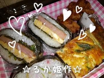 「食欲の秋」09/19(日) 11:51   シズナの写メ日記