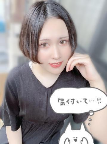 「出勤❤️」09/19(日) 15:02   りせの写メ日記