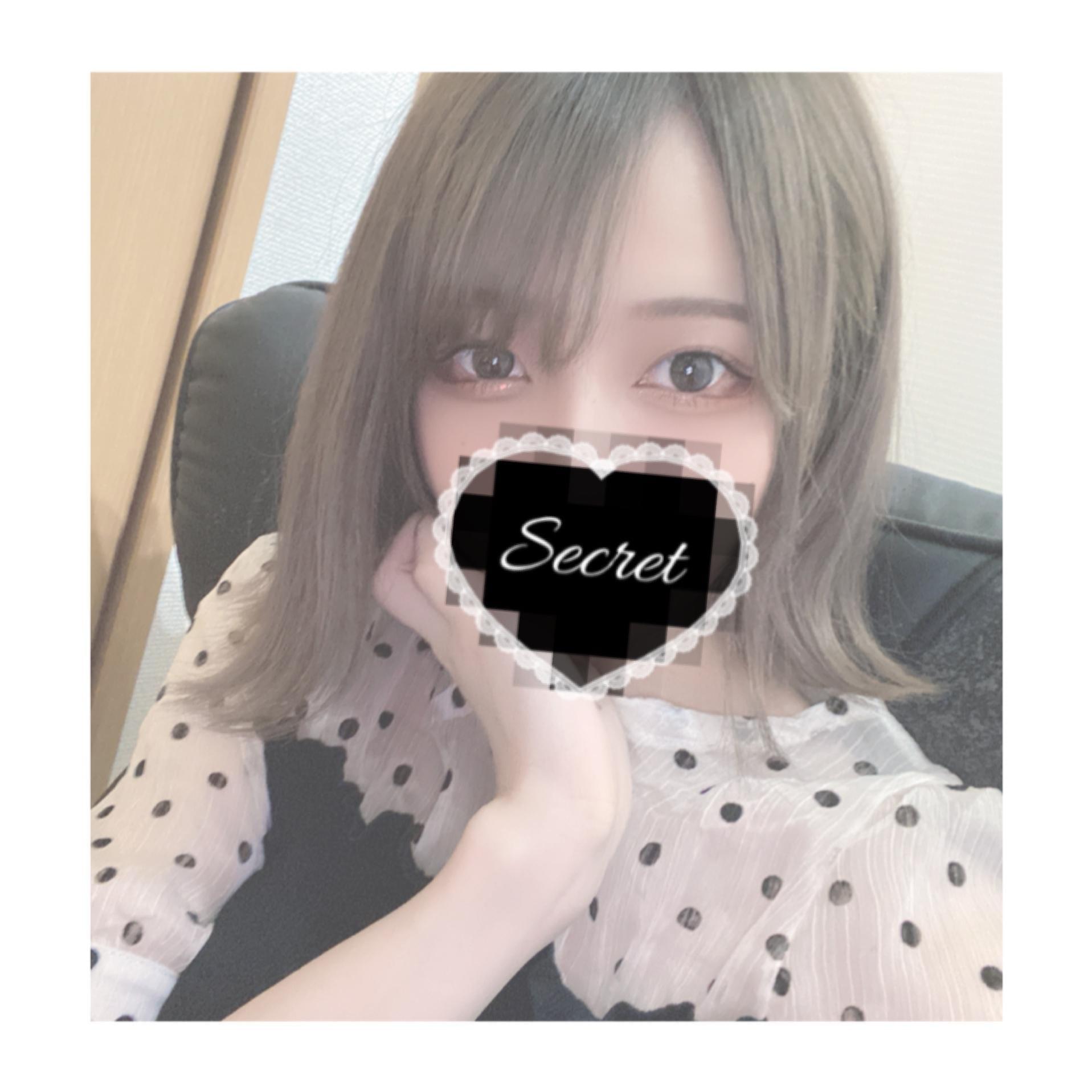 「お礼」09/19(日) 18:47 | 早乙女 すずかの写メ日記
