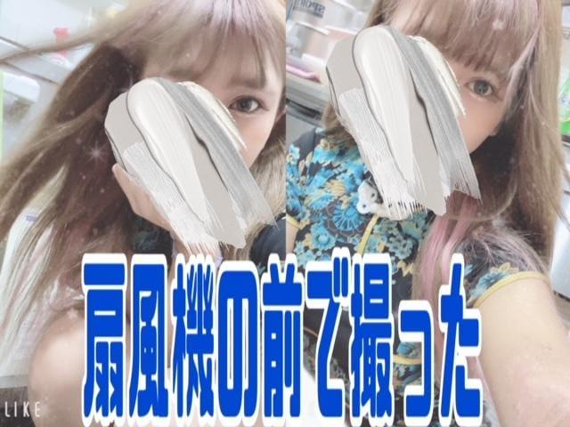「ねぇ、みんな気づいた?」09/20(月) 08:42   No.36 藤原の写メ日記
