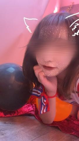 「見て〜!」09/20(月) 16:33   なつみの写メ日記