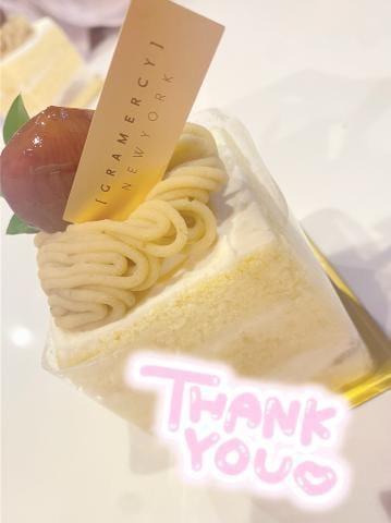 「ありがとうございました?」09/21(火) 21:18 | ゆんの写メ日記