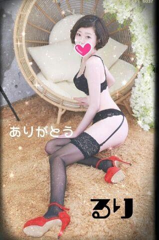 「帰宅の途」01/31(01/31) 13:14 | るりの写メ・風俗動画