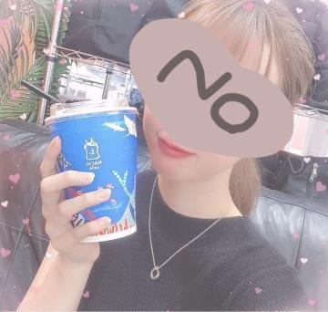 「出勤✨」09/22(水) 10:59   ゆあの写メ日記