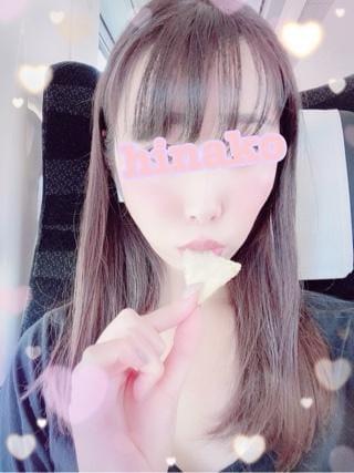 ヒナコ【Cカップ美魔乳】 茨城県ソープの最新写メ日記