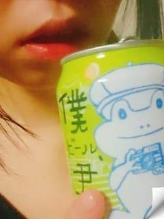 「スーパーブラッドムーン」01/31(01/31) 20:00   かぐらの写メ・風俗動画