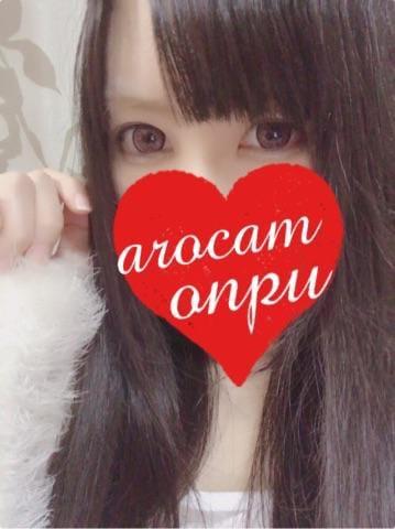 「出勤」01/31(01/31) 20:04   おんぷ ☆ONPU☆彡の写メ・風俗動画
