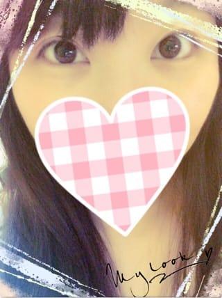 「やっほー♪」01/31(01/31) 21:04 | あおいの写メ・風俗動画