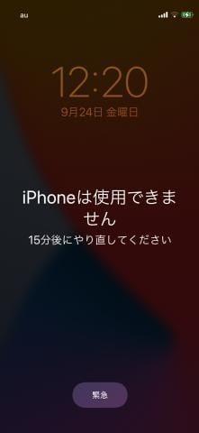 「やられた……」09/24(金) 12:59 | あいらの写メ日記