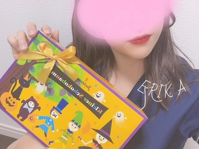 えりか|平塚風俗の最新写メ日記