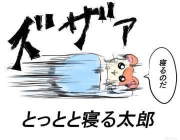 「へけぇ!」09/25(土) 02:35 | あいらの写メ日記