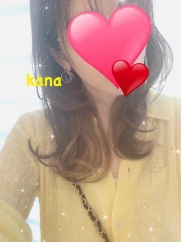 「Sakuraへ♡」09/25(土) 09:23 | かなの写メ日記