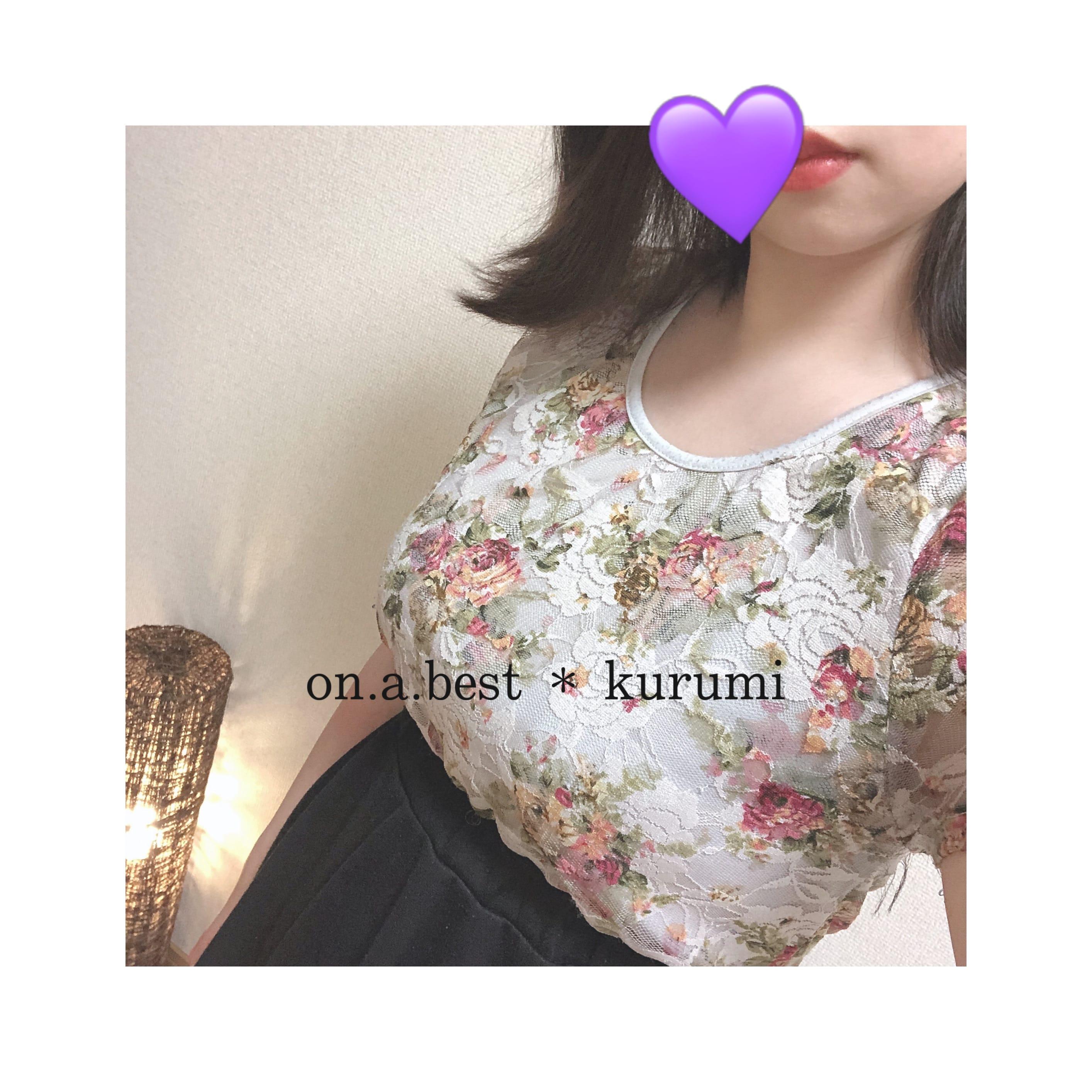 クルミ☆S-rank 福岡市・博多風俗の最新写メ日記