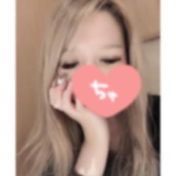 なぎ|新大阪デリヘルの最新写メ日記
