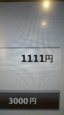 「揃った~」09/25(土) 10:29 | 瀬戸さゆりの写メ日記