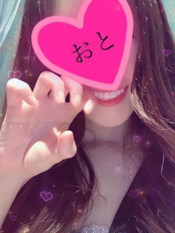 「やっと人間になったよ♡笑」09/27(月) 02:04   おとの写メ日記