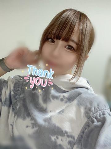 「お礼」09/27(月) 02:18   ひびきの写メ日記