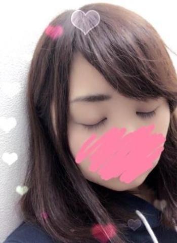 「お家でのんびり♡」02/02(02/02) 19:50 | 平川みんとの写メ・風俗動画