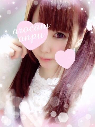 「」02/02(02/02) 20:28   おんぷ ☆ONPU☆彡の写メ・風俗動画