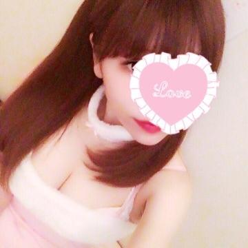 「くみです♡」02/02(02/02) 21:25 | くみの写メ・風俗動画