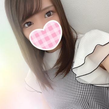 「ありがと!」10/01(金) 22:55   まりの写メ日記