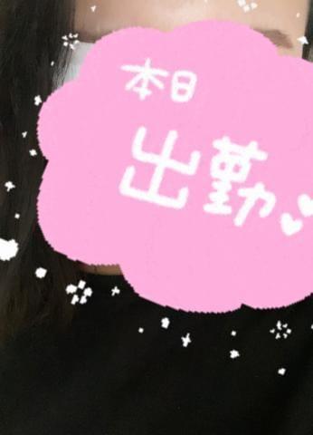 「しゅっきん?イベント?」10/05(火) 10:31 | 新人 ほたるの写メ日記