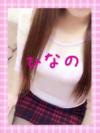 「ありがとう♡」02/05(02/05) 17:00 | ひなのの写メ・風俗動画
