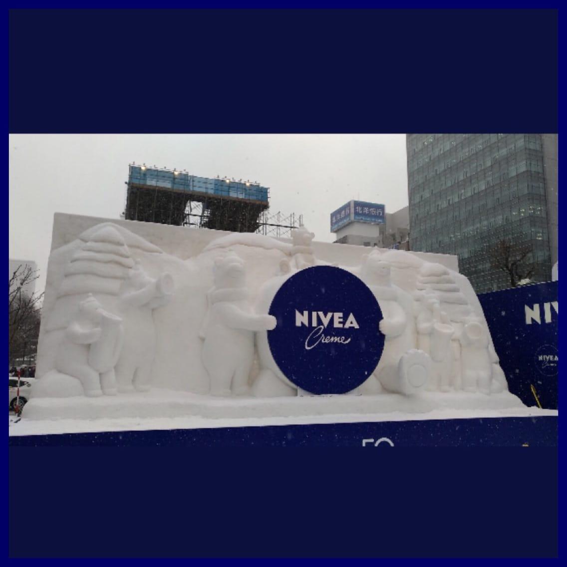「さ、寒そう(*_*)」02/05(02/05) 20:49 | みひろの写メ・風俗動画