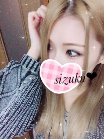 「[お題]from:ひろゆきさん」02/05(02/05) 22:09 | Sizuku しずくの写メ・風俗動画